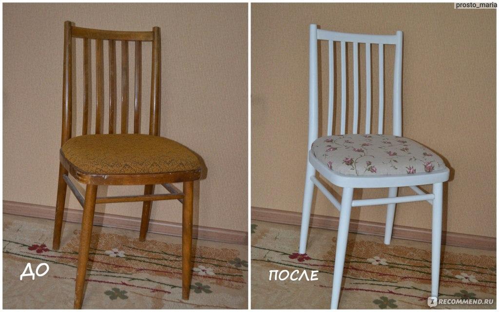 Реставрация старого стула своими руками фото до и после 45