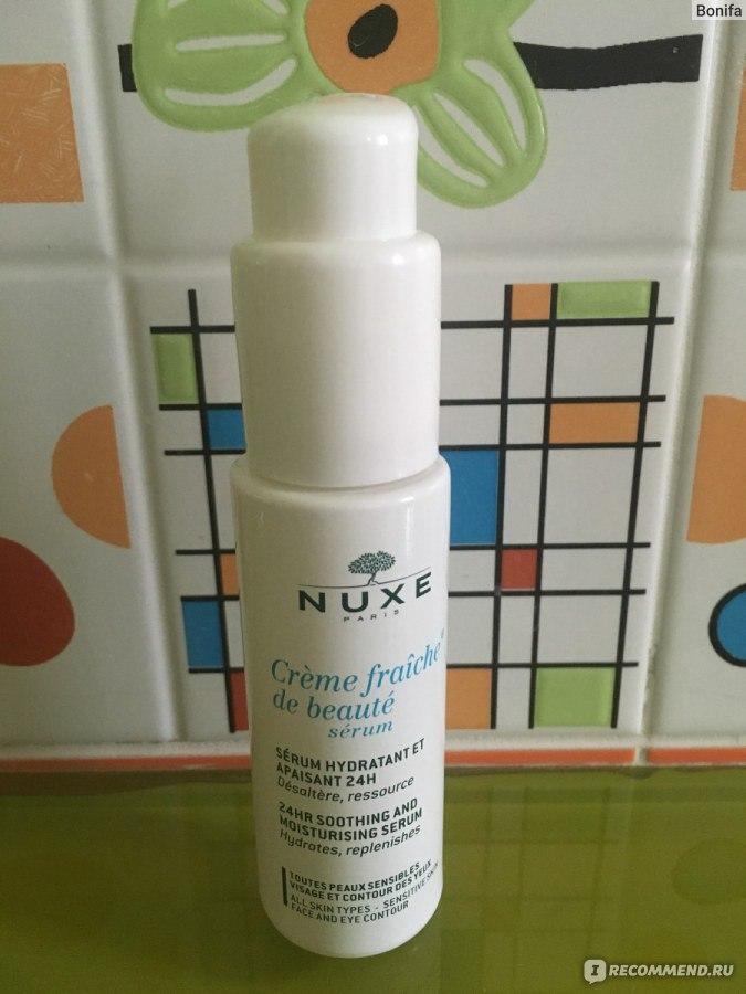 увлажняющие сыворотки для лица nuxe