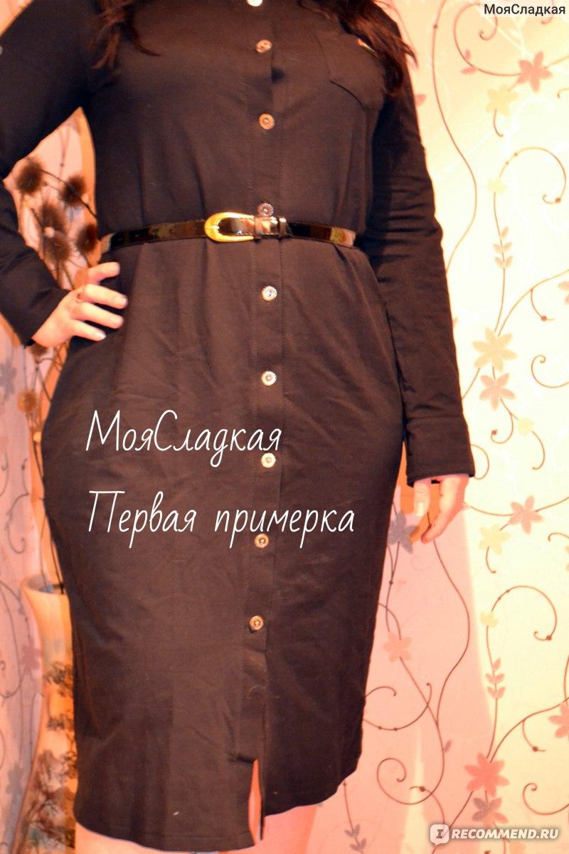 Магия Стиля Женская Одежда Доставка
