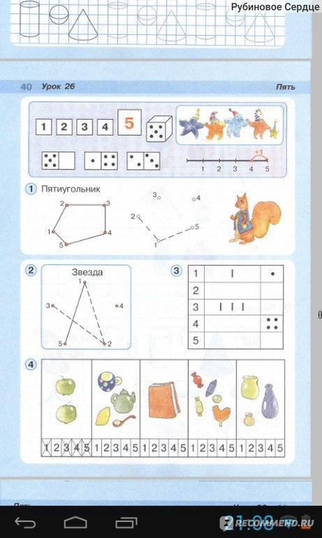 Форум решения задач по математике 2 класс задачи на пластинки с решениями