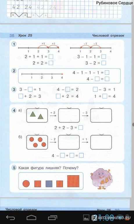 Задачи для олимпиады и ответы математика 8 класс