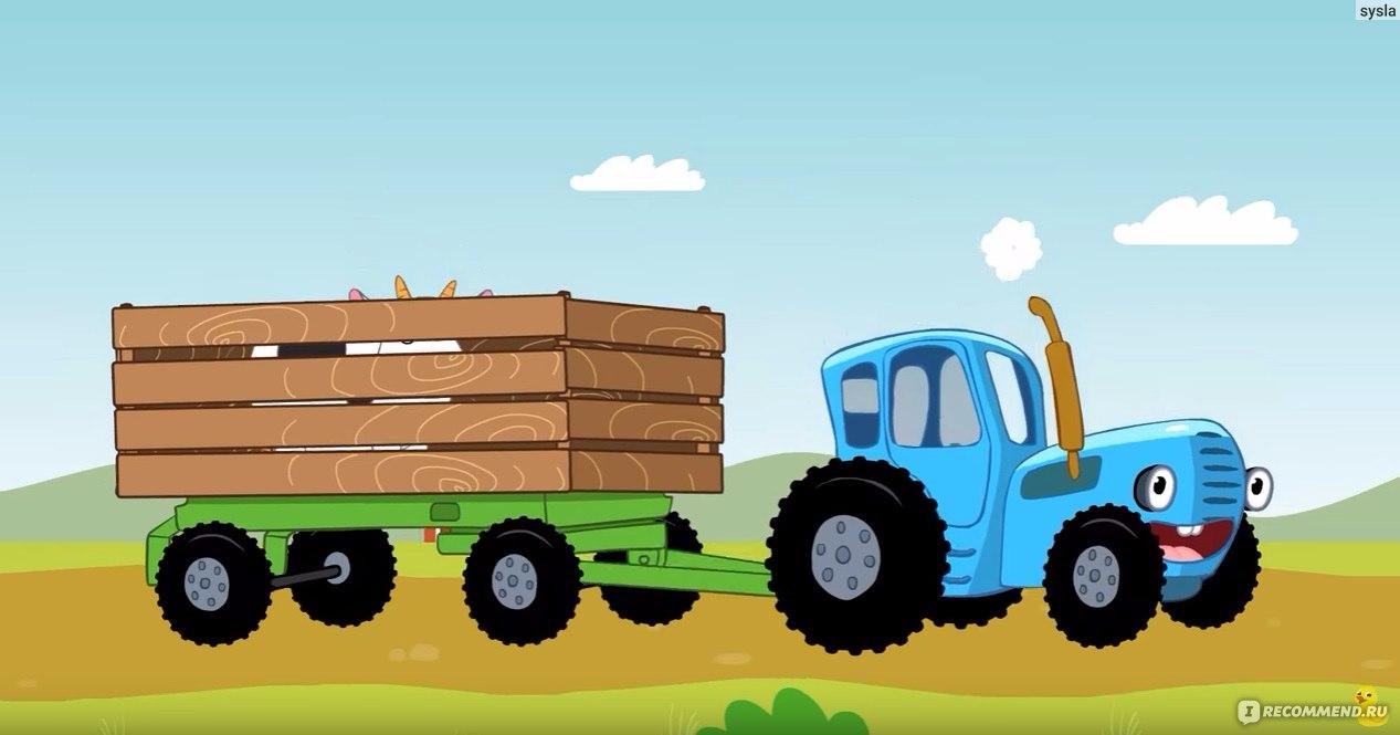Синий трактор мультики все серии подряд