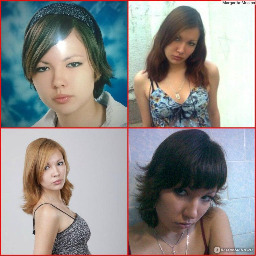 этапы отращивания волос фото доброго пути как