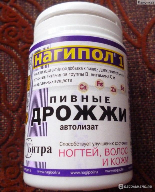 Витамины группы в от выпадения волос
