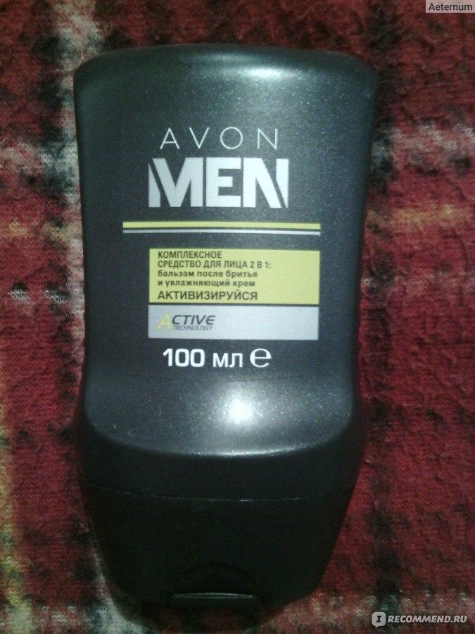Бальзам после бритья для мужчин эйвон фото 108-516