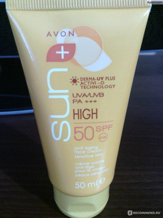 трахает купить солнцезащитные крема эйвон в интернет магазине желают