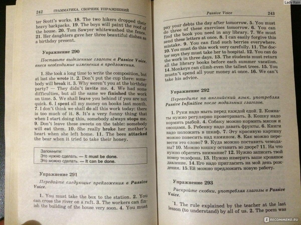 Учебник голицына с ответами
