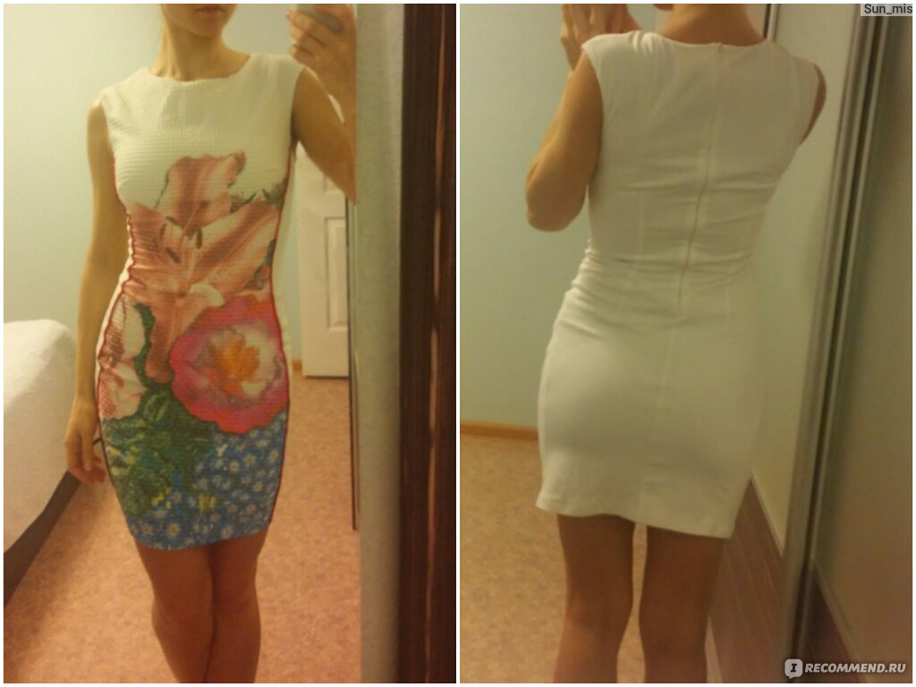 Просвечивается одежда у девушки 15 фотография