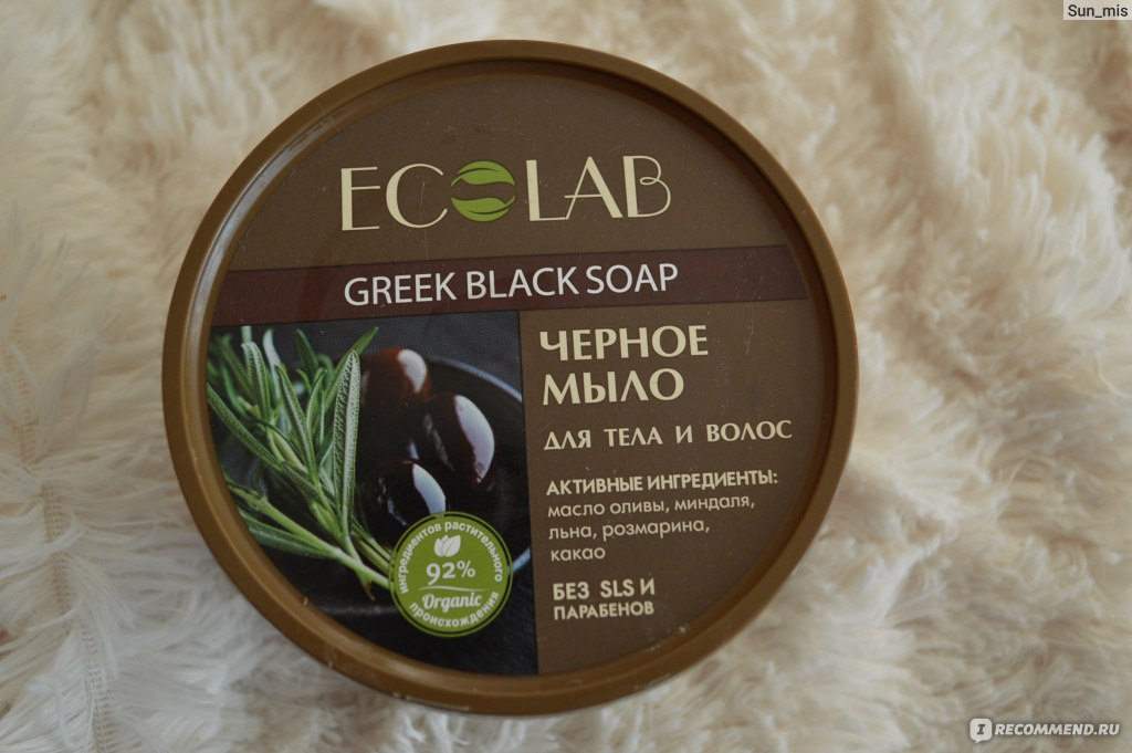 Ecolab мыло для тела и волос черное