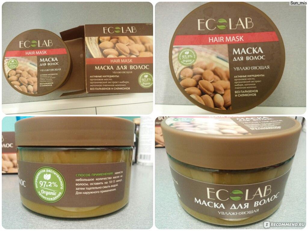 """Маска для волос Ecolab Увлажняющая - """" Увлажняющая маска Ecolab Вас порадует! Подойдет для усмирения сухих волос и не только! Уд"""
