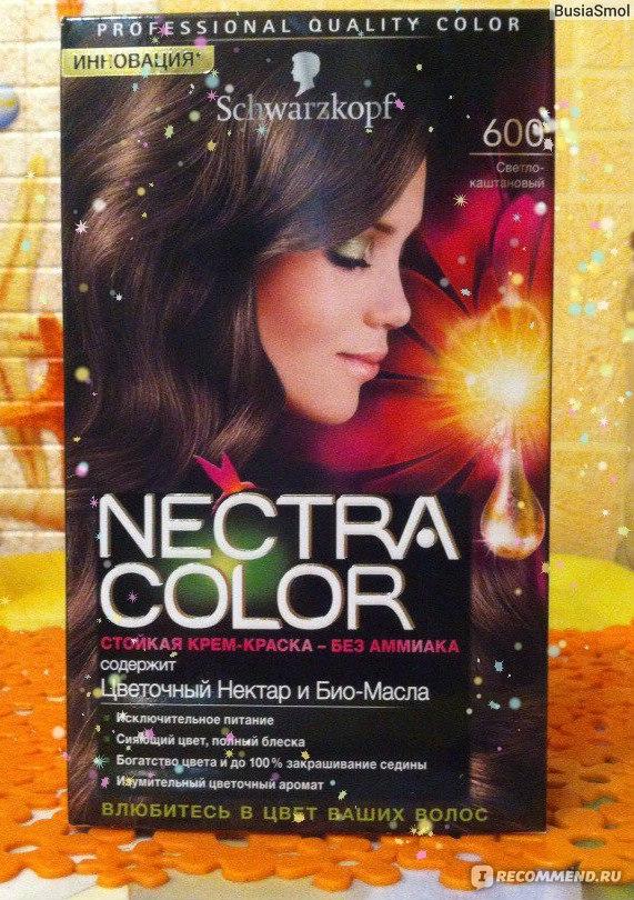 Краска для волос подходящая для беременных 77