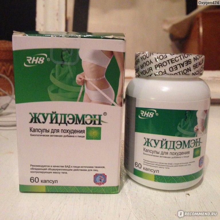 Zhuydemen გაზრდის potency