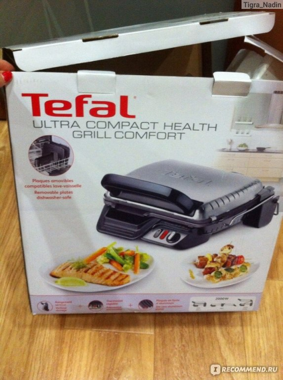 Tefal ultra compact grill catalogchocolate - Grill viande ultra compact tefal ...