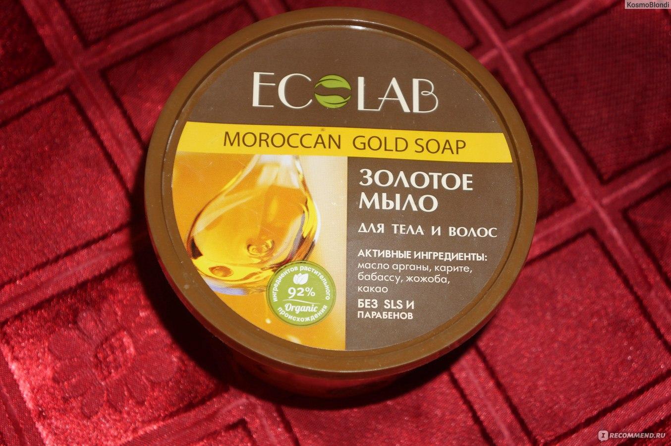 Золотое мыло для тела и волос эколаб