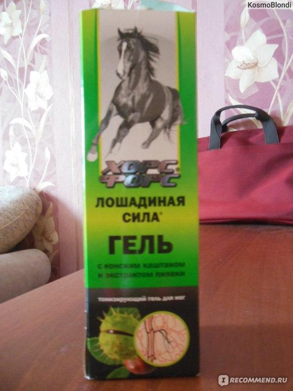 лимфодренажное обертывание с лошадиной силой отзывы пересмотреть
