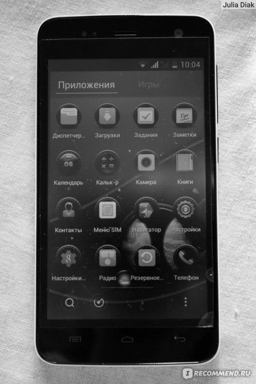 x98 Air 3G