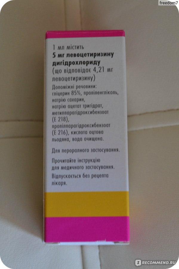 лучший антигистаминный препарат при кожной аллергии