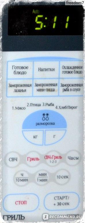 Инструкция К Микроволновке Samsung G2739 Nr