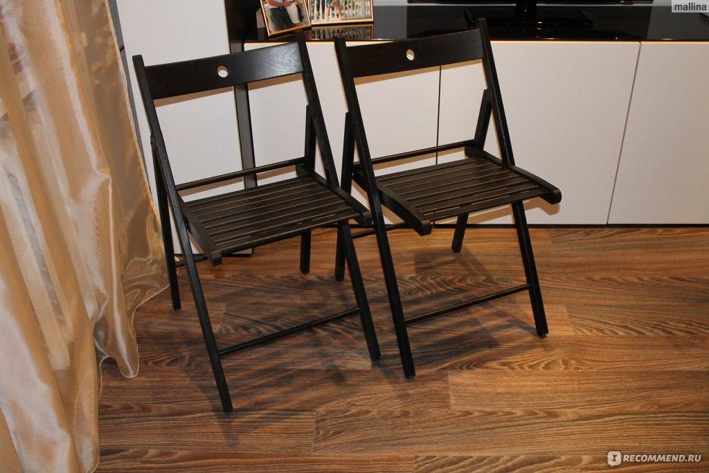 стул складной икеа терье обалденные стулья отзывы покупателей