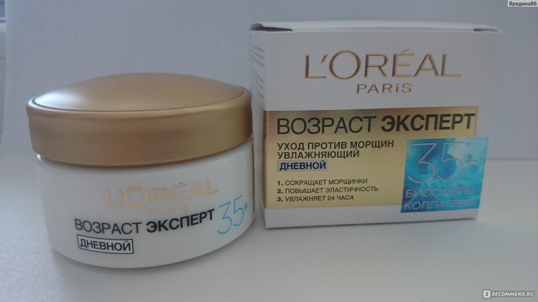 loreal крем для лица от морщин