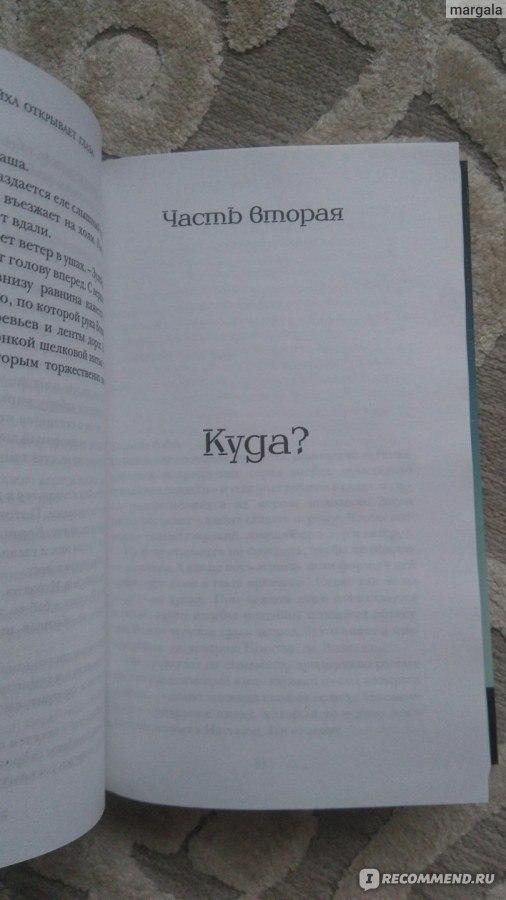 Книга шаламова колымские рассказы скачать
