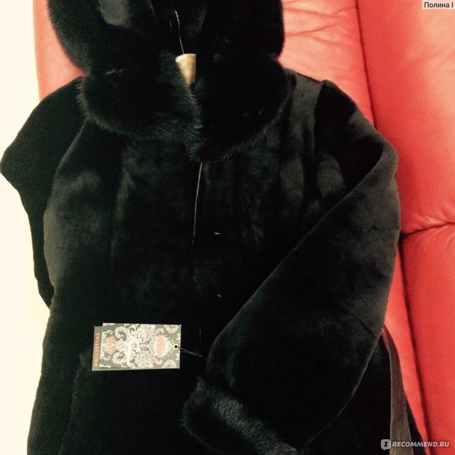 Женская верхняя одежда россия