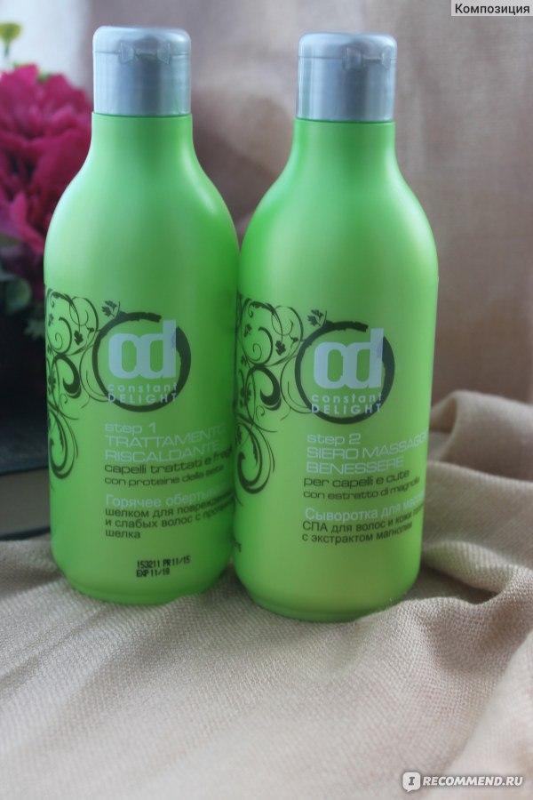 """Ламинирование волос Constant DELIGHT шелком - """"Ламинирование волос в домашних условиях от Constant DELIGHT. Этапы ламинирования,"""