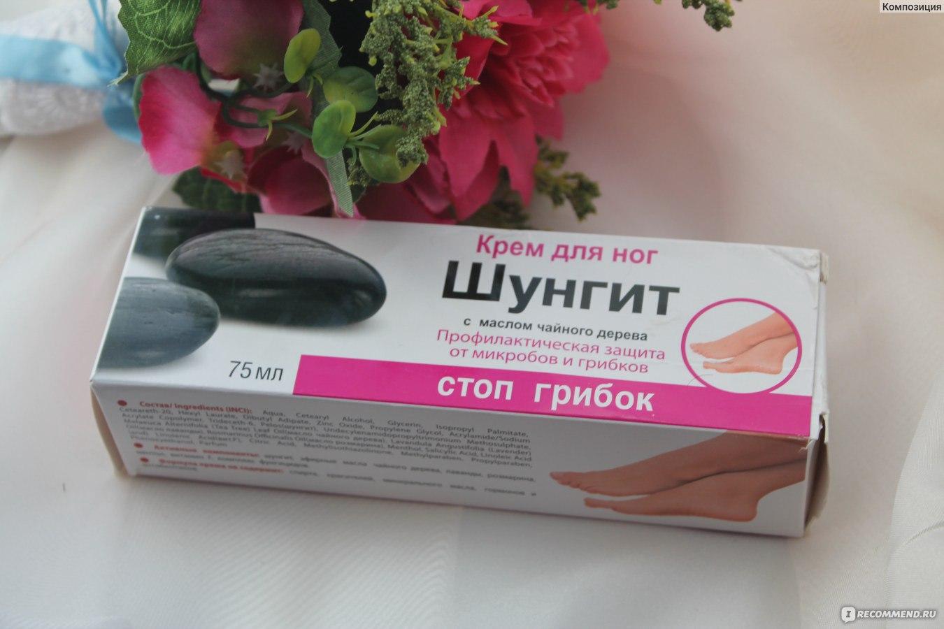 Как вылечить грибок стоп. народная медицина