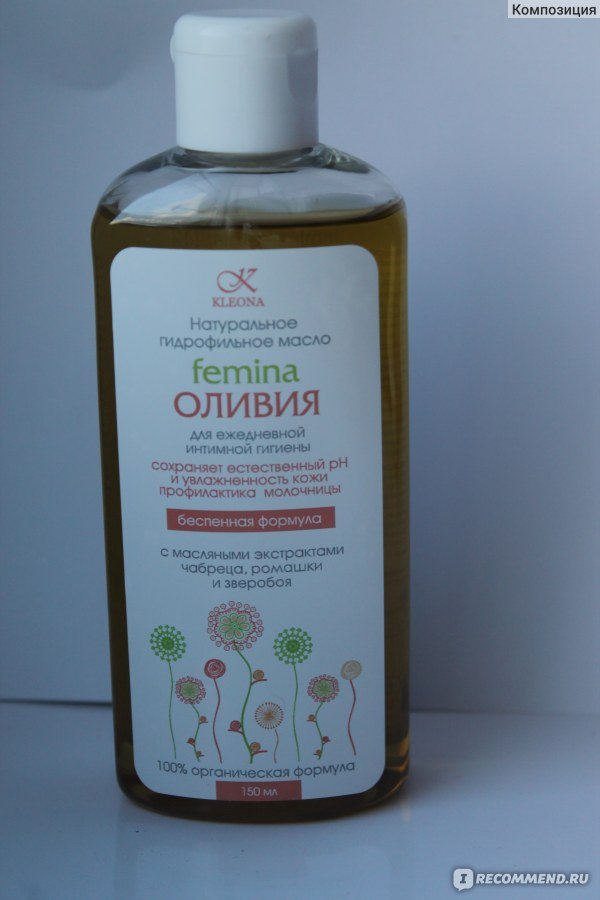 Рецепт гидрофильное масло 44