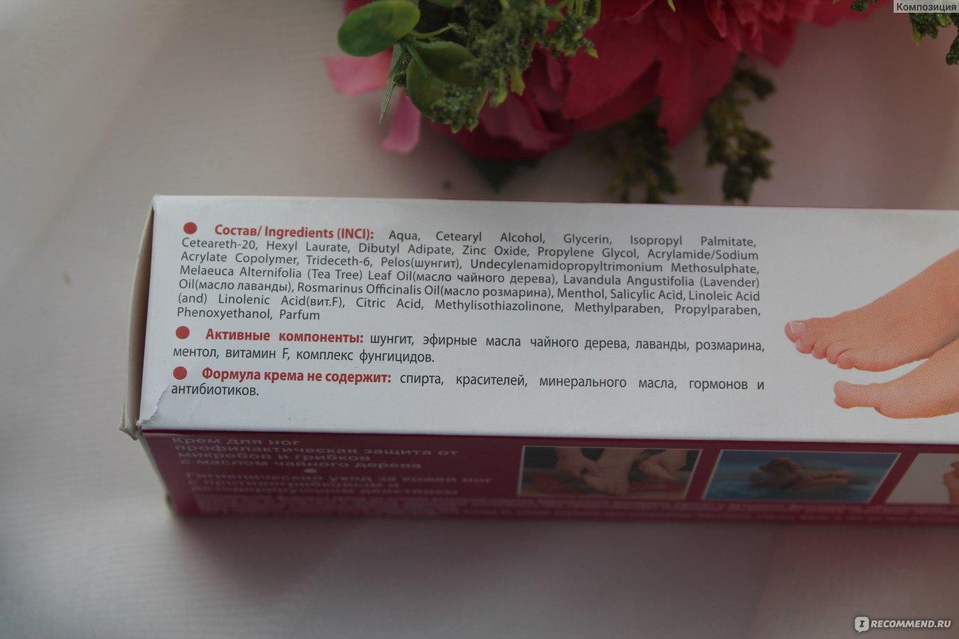 Капли для лечения вросших ногтей