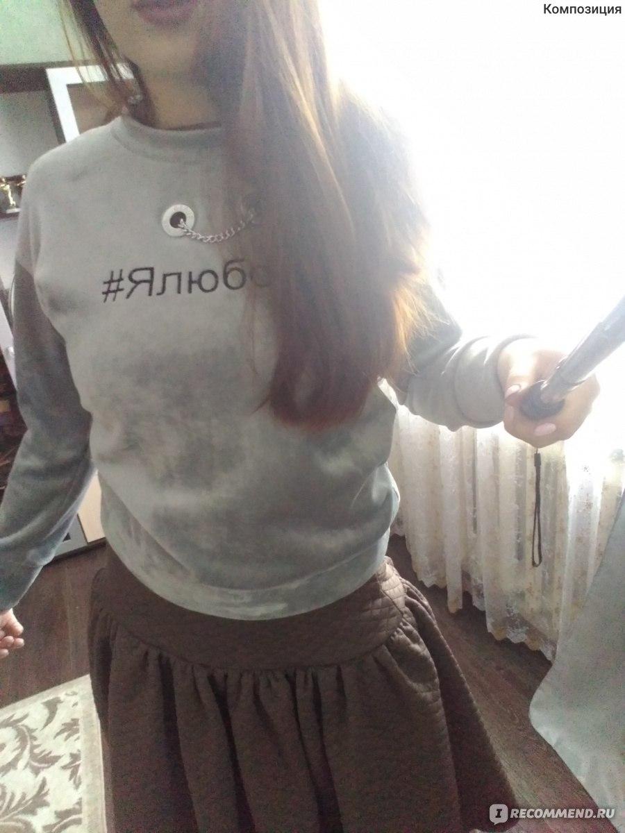 13070def8 Интернет-магазин женской молодежной одежды Магия Стиля magic-style5