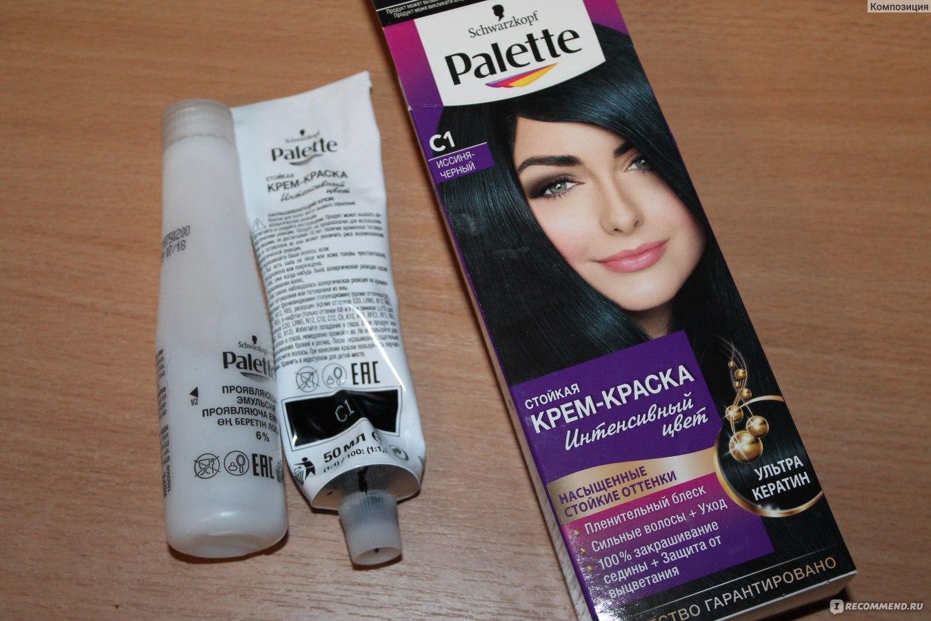 Краска для волос капучино палет