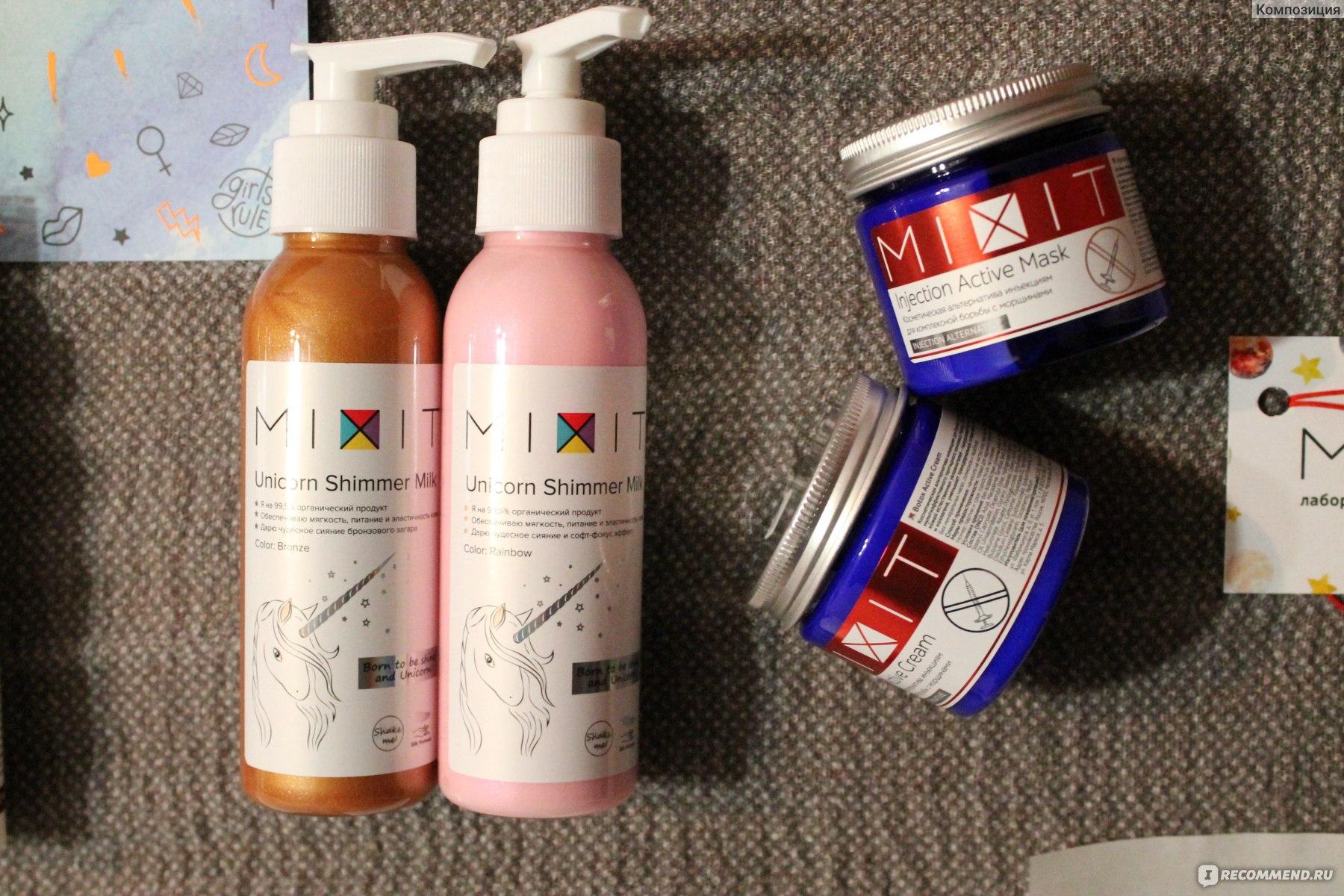 Косметика миксит купить в москве крем для лица avon nutra effects