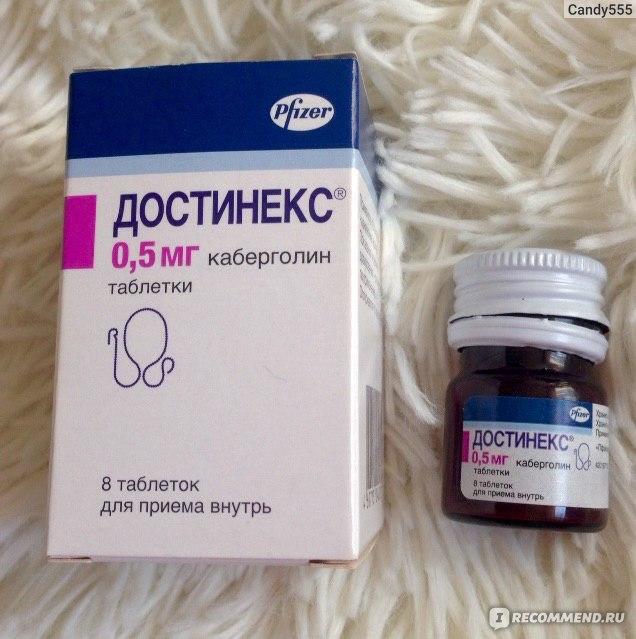 blokator-prolaktina-orgazm