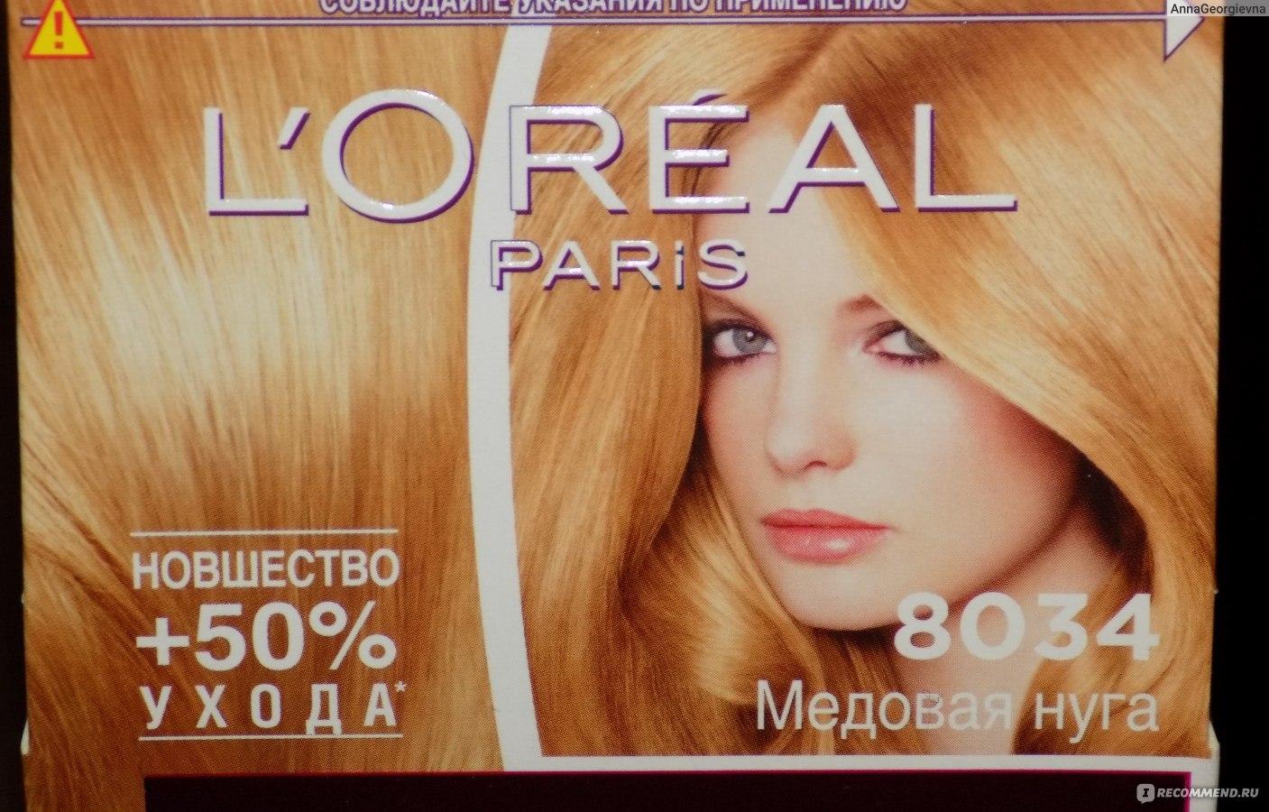Краска для волос цвет медовый отзывы