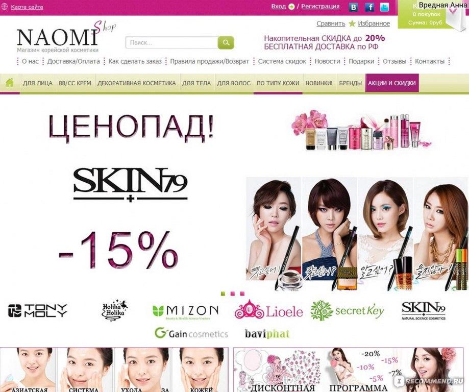 Иностранные Сайты Одежды С Доставкой В Россию