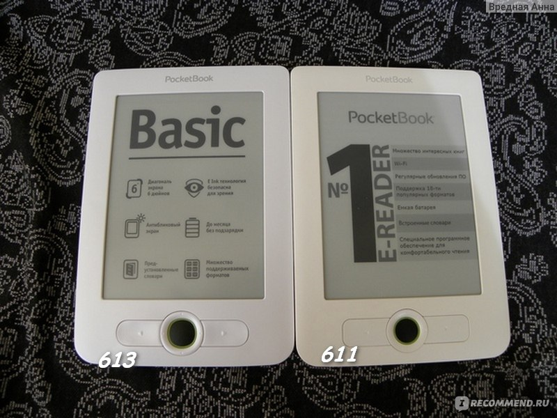 Отзывы Электронная Книга Pocketbook 613 Dark Grey