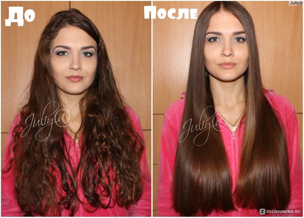 Форум кератин для волос
