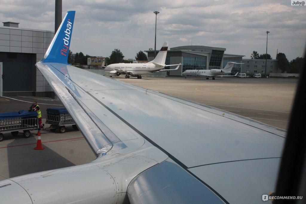 Авиакомпания Flydubai Флайдубай Отзывы покупателей
