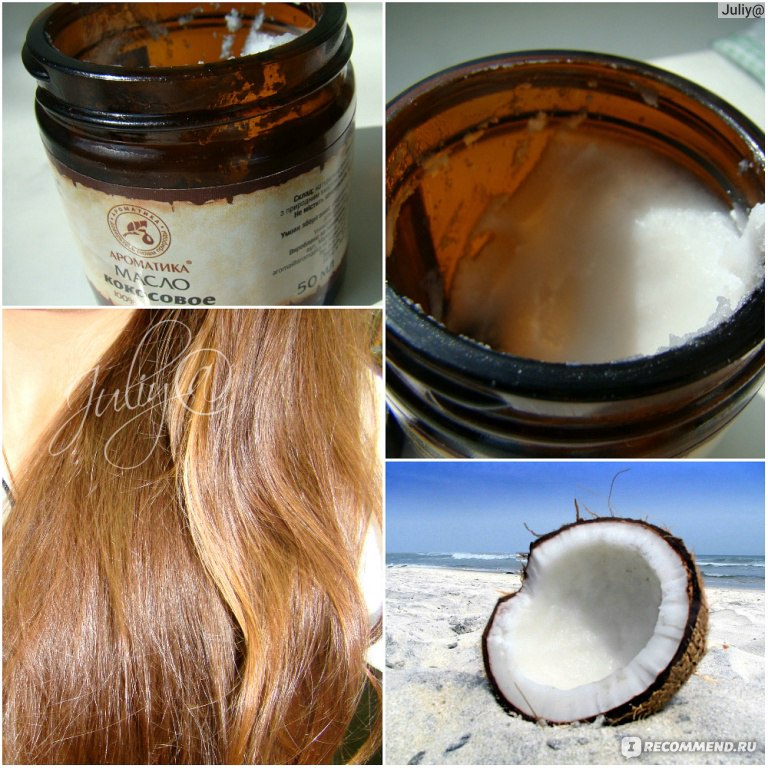 Заказать средство для ламинирования волос