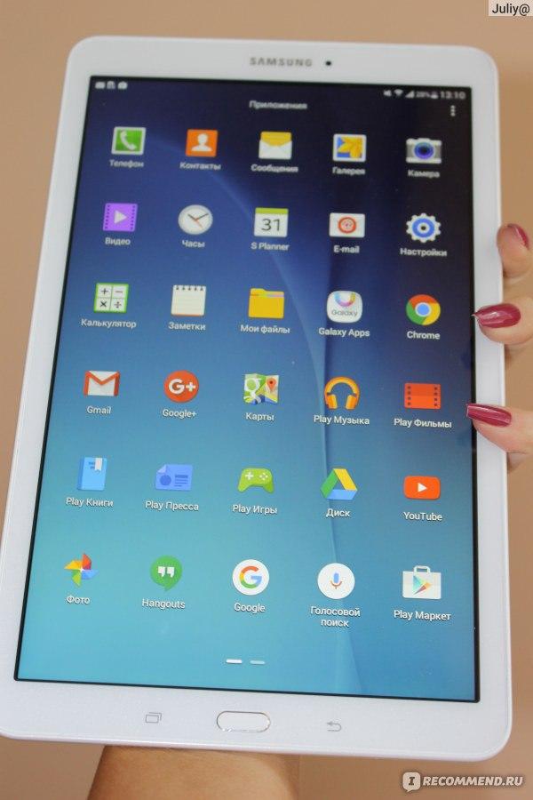 производитель качественной планшеты самсунг цены и характеристики Здорово