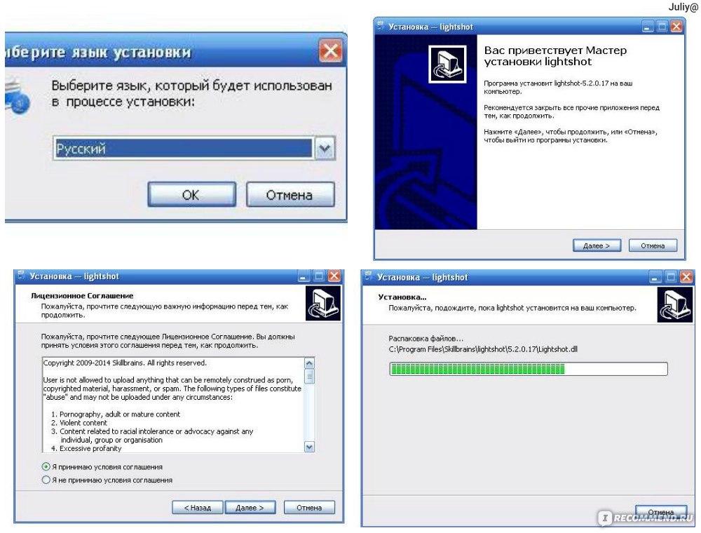 Программа для скачивания Песен с Контакта на компьютер