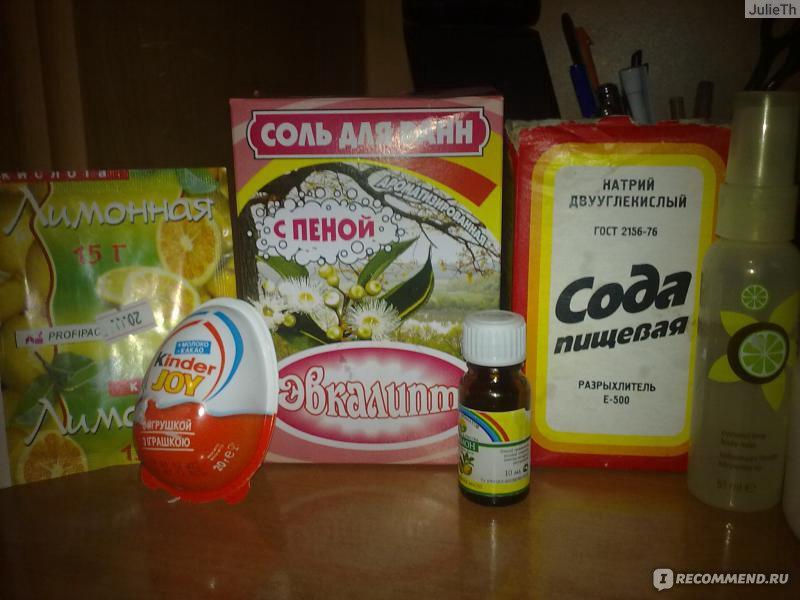 Бомбочки для ванны своими руками рецепты без сухого молока 33