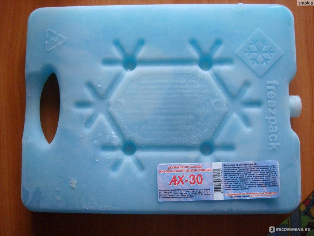 Аккумулятор холода своими руками антифриз 49