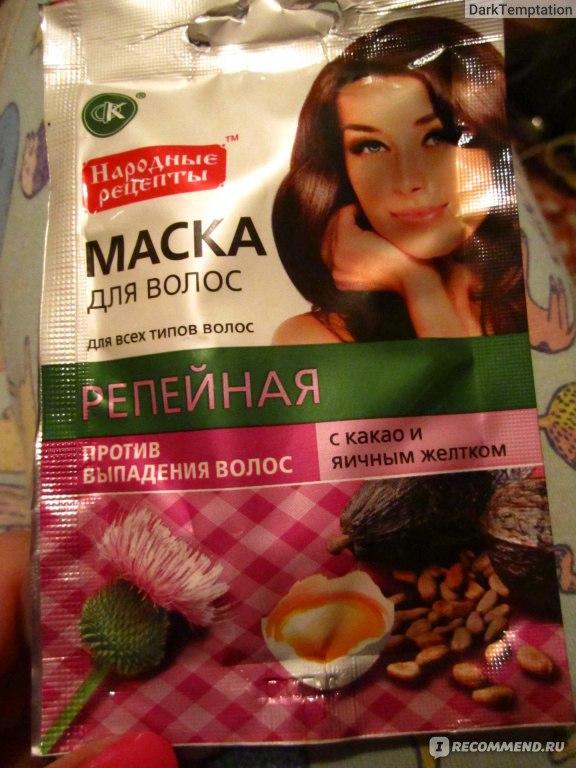 Касторовое масло для кончиков волос с витамином а и е