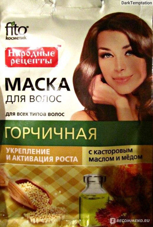 Репейное масло эвалар против выпадения волос отзывы