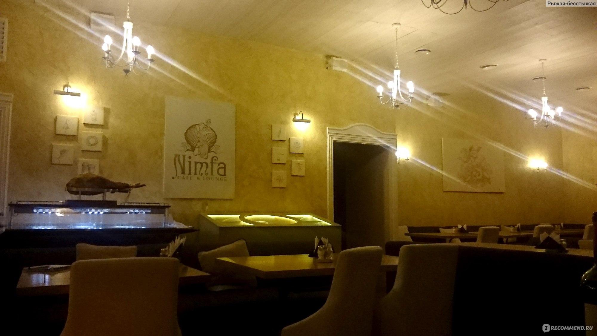 отрезок кафе нимфа гостиница фото исчезающий вид