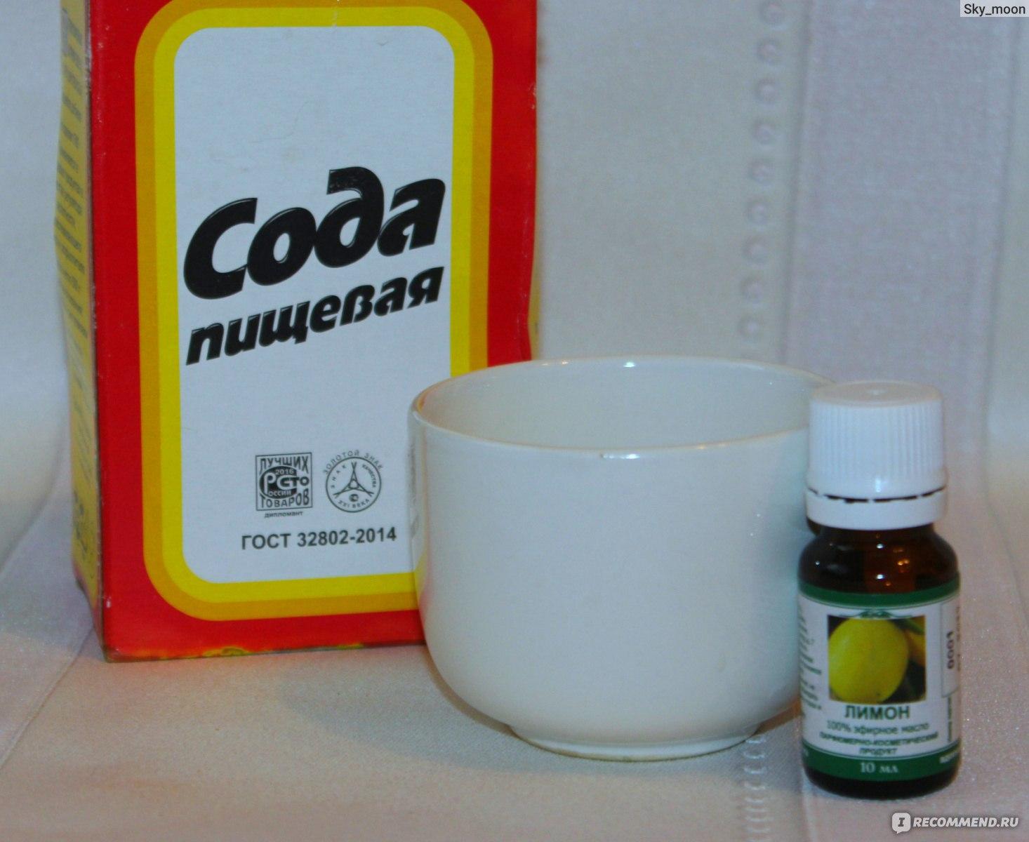 Эфирное лимонное масло для снижения веса