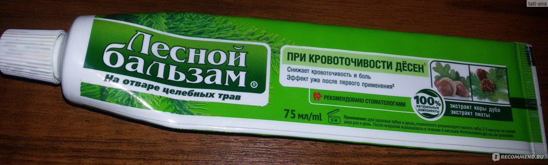 Народное средство для лечения кровоточащих десен
