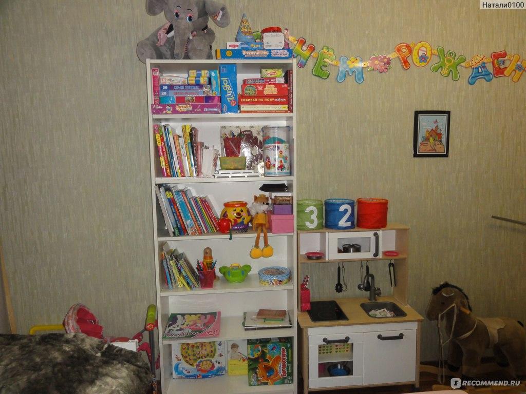 стеллаж икеа билли отличный стеллаж под детские книги отзывы